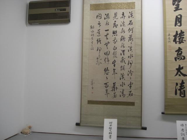 Cimg1922